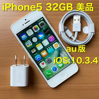au - iPhone 5 32GB au