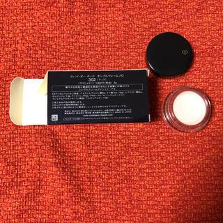 クレドポーボーテ(クレ・ド・ポー ボーテ)の2度使用★オンブルクレームソロ 302  マットタイプ(アイシャドウ)