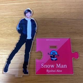 Johnny's - Snow Man 阿部亮平 アクリルスタンド 第1弾