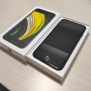 iPhone - (未使用品)アップル iPhoneSE 第2世代 128GB ブラック