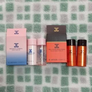 【JAYJUN】化粧水、美容液サンプルセット