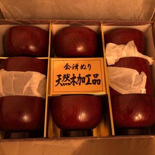 会津塗 汁椀