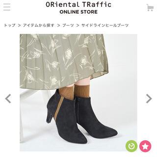 オリエンタルトラフィック(ORiental TRaffic)のオリエンタルトラフィック サイドラインヒールブーツ(ブーツ)