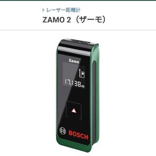 bosch zamo2  ボッシュ ザーモ2 レーザー距離計