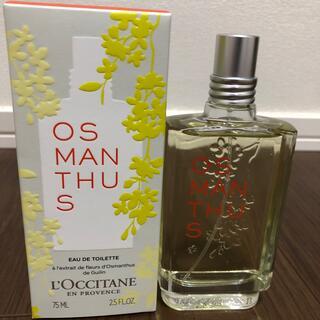 L'OCCITANE - L'OCCITANE OSMANTHUS オードトワレ