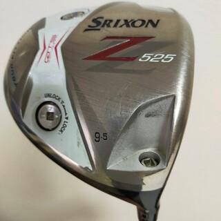 スリクソン(Srixon)のスリクソン Z525 ドライバー 9.5°(クラブ)