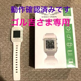 朝日ゴルフ - 【中古】ゴルフ GPS ナビ イーグルビジョン ウォッチ3