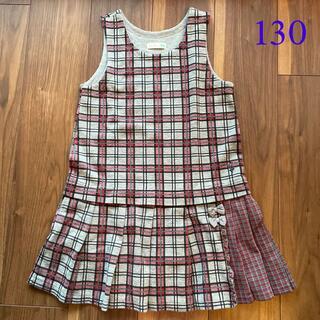 ニットプランナー(KP)のKP☆130 ジャンパースカート(ワンピース)