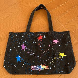 エービーシーズィー(A.B.C.-Z)のA.B.C-Z Twinkle×2 StarTour トートバッグ(アイドルグッズ)