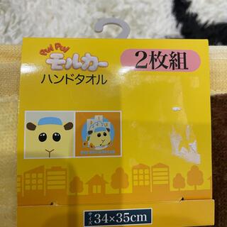 シマムラ(しまむら)の新品モルカー ハンドタオル2枚組(タオル/バス用品)