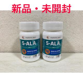 アラ(ALA)の【新品未開封】ネオファーマジャパン 5-ALA 50mg 60日分 2本(アミノ酸)