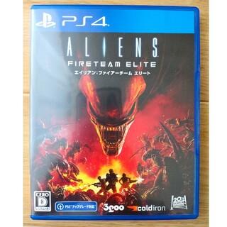 PlayStation4 - PS4 エイリアン ファイアーチーム エリート