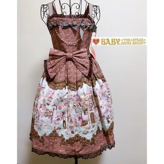 ベイビーザスターズシャインブライト(BABY,THE STARS SHINE BRIGHT)のWelcome to the Sweets Hexenhausジャンパースカート(ひざ丈ワンピース)