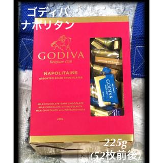 コストコ - ★大人気★GODIVA ナポリタンチョコレート約225g コストコ