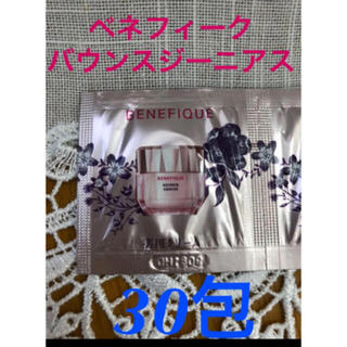 BENEFIQUE - ベネフィーク  バウンスジーニアス 高級 美容クリーム 30包