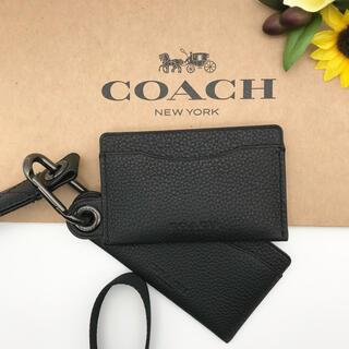 COACH - COACH ネックストラップ マルチ カード ケース ID ランヤード 新品