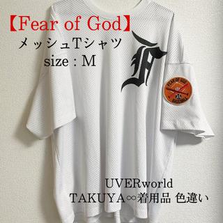 FEAR OF GOD - 【Fear of God】メッシュTシャツ TAKUYA∞着用