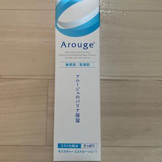 Arouge - アルージェ モイスチャーミストローションI さっぱり 150ml