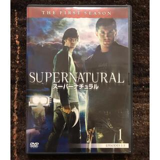 SUPERNATURAL スーパーナチュラル〈ファースト・シーズン〉Vol.1