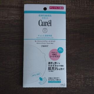 キュレル(Curel)のCurel キュレル モイストリペアシートマスク(パック/フェイスマスク)