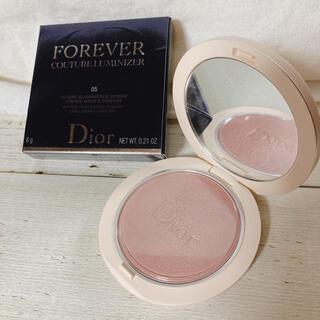 Christian Dior - Dior ディオールスキン フォーエヴァー クチュール ルミナイザー 05