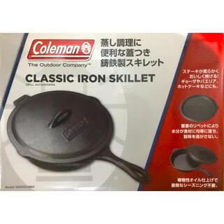 コールマン(Coleman)の 【新品】 コールマン クラシックアイアンスキレット 収納ケース付き(調理器具)