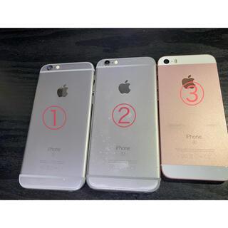 Apple - Iphone6s iPhone se 本体 まとめ売り