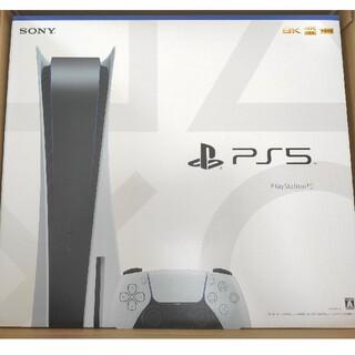 【新品未開封】PS5  PlayStation5本体ディスクドライブ搭載