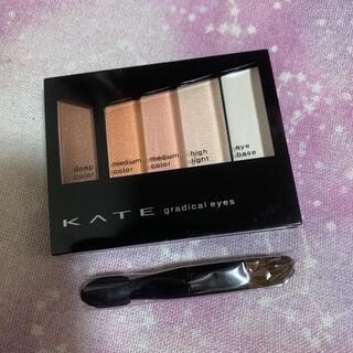 KATE - ケイト グラディカルアイズ アイシャドウ ブラウン オレンジ
