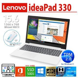 Lenovo - レノボ Ideapad 第8世代Cel/8GB/新品SSD500G/Office