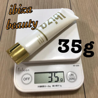 イビサビューティー   イビサクリーム 35g 【迅速対応・おためし】