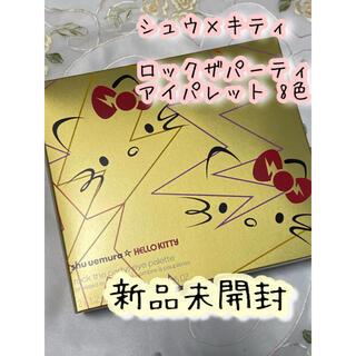 shu uemura - 2021クリスマスコフレ shu uemura  ロックザパーティ アイパレット