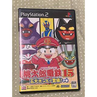 PlayStation2 - 桃太郎電鉄15 五大ボンビー登場!の巻