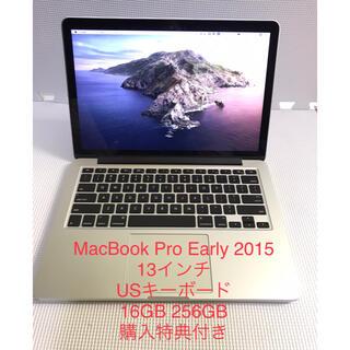 Apple - MacBook Pro 2015 USキー 16GB 256GB 購入特典付
