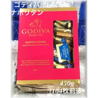 コストコ - ★大容量・大人気★GODIVA ナポリタンチョコレート約450g コストコ