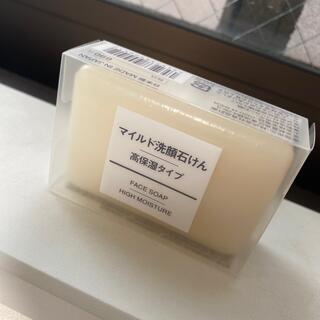ムジルシリョウヒン(MUJI (無印良品))の無印良品 マイルド洗顔石けん 高保湿タイプ(洗顔料)
