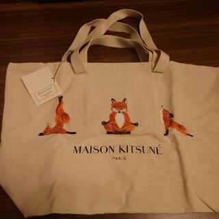 メゾンキツネ(MAISON KITSUNE')のメゾンキツネMaison kitsune 新品ヨガFOX トートバッグXXL(トートバッグ)