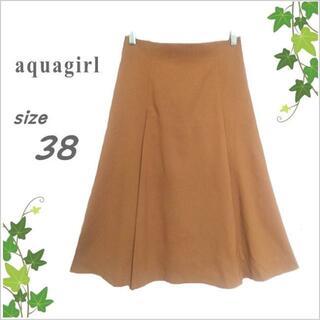 アクアガール(aquagirl)の【aquagirl】薄茶ウールシンプルミディ丈フレアスカート*ミモレ丈*38(ロングスカート)