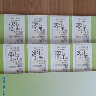 近鉄百貨店 - 近鉄電車 乗車券 8枚