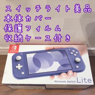 Nintendo Switch - Switch ニンテンドースイッチ ライト ブルー 動作確認済み