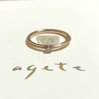 agete - アガット K10 一粒ダイヤモンド ピンキー リング agete 3号