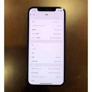 iPhone - iPhone12 SIMロック解除済