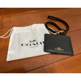 COACH - coach ネックストラップ付きカードケース