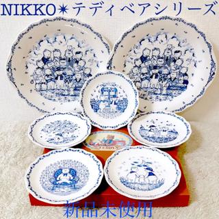 ニッコー(NIKKO)の新品ニッコーパーティセットオードブル大皿2枚ケーキプレート5枚テディベアクマ熊(食器)