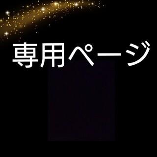 グッドスマイルカンパニー(GOOD SMILE COMPANY)の【専用ページ】ねんどろいどどーるボディmanとboyセット(その他)