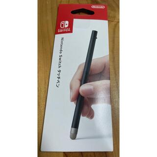 Nintendo Switch - 【新品未使用】Nintendo Switch タッチペン
