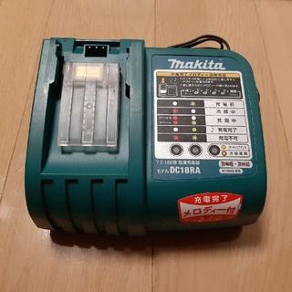 マキタ(Makita)の★makita DC18RA 急速充電器(その他)