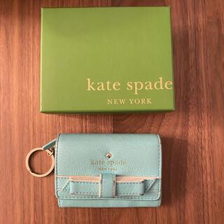 kate spade new york - ケイトスペード カードケース