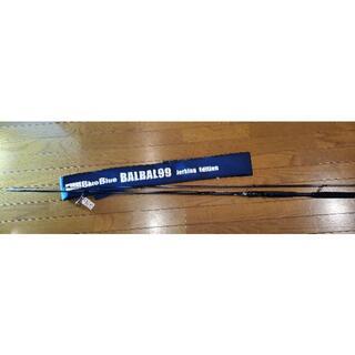 BLUE BLUE - BALBAL99 Jerking Edition (Blue Blue)