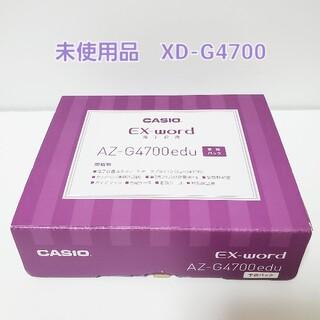 CASIO - 電子辞書 EX-word DATAPLUS 10 XD-G4700高校生モデル